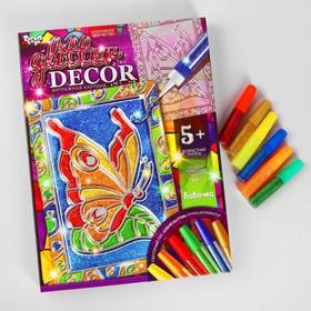 Набор креативного творчества «Витражная картина» серии «GLITTER DECOR» Бабочка