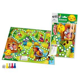 Настольная игра «Колобок»