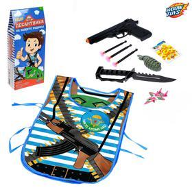 Игровой набор для мальчиков «ВДВ» (жилет,самолётик, пист,3 пули, нож, граната), 38 х 32 см Ош