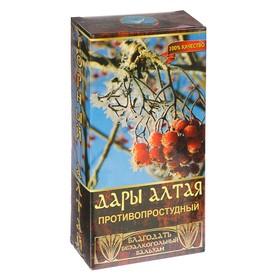 """Бальзам безалкогольный """"Дары Алтая"""" противопростудный, 250 мл"""