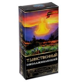 """Бальзам безалкогольный """"Таинственный"""", омолаживающий, 250 мл"""