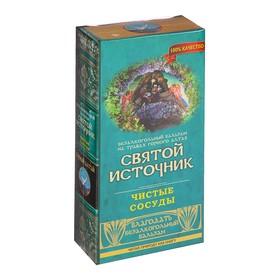 """Бальзам безалкогольный """"Святой источник"""" чистые сосуды, 250 мл"""