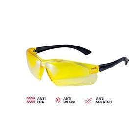 Очки защитные желтые ADA VISOR CONTRAST А00504, поликарбонат, защита от УФ 100%, чехол