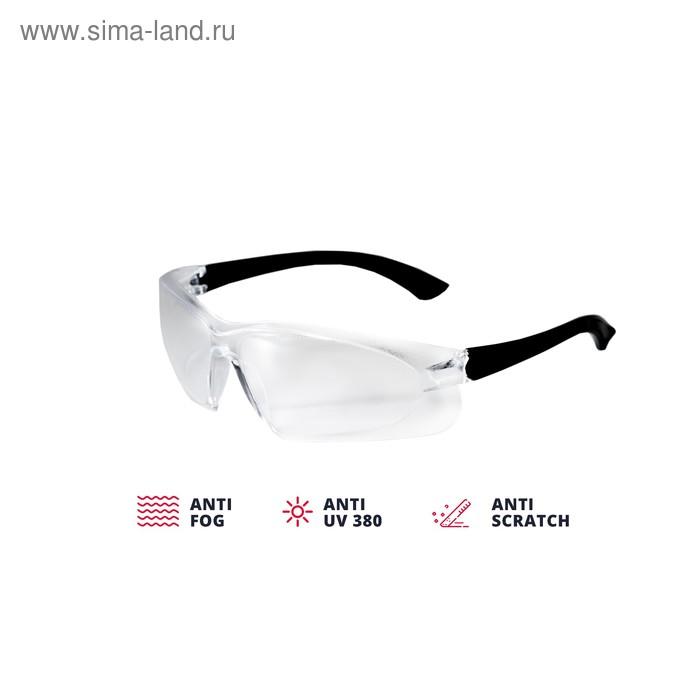 Очки защитные прозрачные ADA VISOR PROTECT А00503, поликарбонат, защита от УФ 95%, чехол