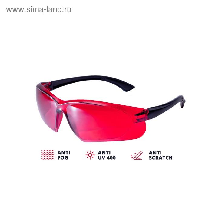 Очки лазерные ADA VISOR RED Laser Glasses, для усиления видимости лазерного луча, УФ 100%
