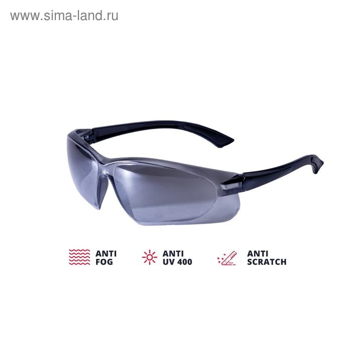 Очки защитные коричневые ADA VISOR BLACK А00505, поликарбонат, защита от УФ 100%, чехол