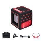 """Нивелир лазерный ADA Cube А00344 Ultimate Edition, 20 м, ±2 мм/10 м, ±3°, 2 линии, 1/4"""""""