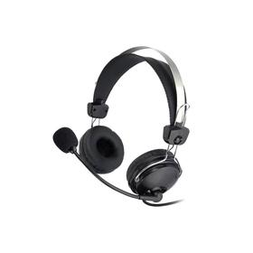 Наушники с микрофоном A4Tech HS-7P 2.5м накладные оголовье черный