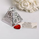 «Подарки гостям на свадьбу» с пожеланиями пирамидка