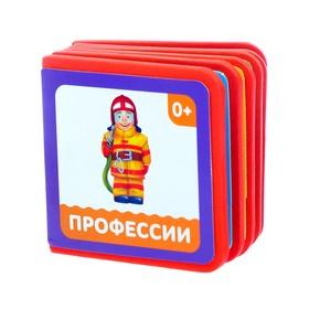 Мягкая книжка- кубик «Профессии», ЭВА (EVA), 6 х 6 см, 12 стр. Ош