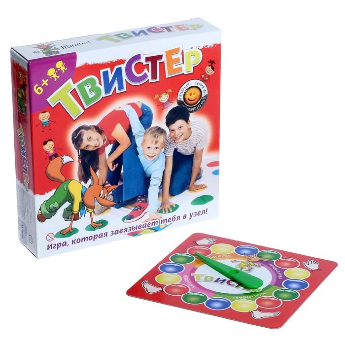 «Твистер» игра