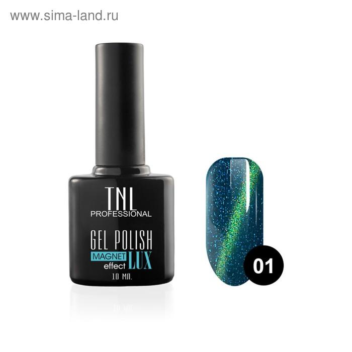 Гель-лак TNL Magnet lux №01, сапфировый с блёстками, 10 мл
