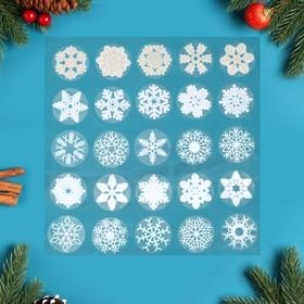 """Набор наклеек """"Снежинки"""" 25 наклеек в наборе, белые, золото, серебро, 55 x 55 мм"""