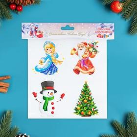 купить Набор наклеек на окна Новогодний 4 наклейки в наборе, 14,3 x 16 см