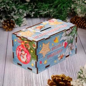 Копилка 'Богатого Нового Года' новогодние игрушки Ош