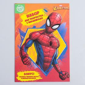 """Набор для творчества с наклейками """"Герой"""", Человек паук"""