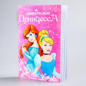Блокнот на скрепке Disney 'Принцессы', 32 листа, А6 Ош