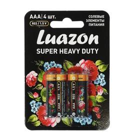 Батарейка солевая LuazON