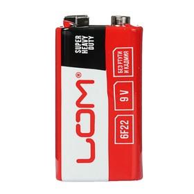 Батарейка солевая LOM Super Heavy Duty, 6F22, 9V, спайка, 1 шт