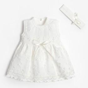 Набор: платье без рукавов и повязка Крошка Я, 9-12 мес, (74-80 см),100 % хлопок