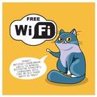 Наклейка - знак Free Wi-Fi, проверить сообщения