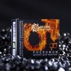 Духи сухие для мужчин с феромонами «Идеальный соблазнитель», 5 мл - Фото 2