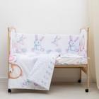 К-т в кровать Игрушки 6пр., голубой, бязь/аэрофайбер, 120г/м, хл100%