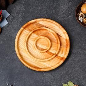 """Тарелка для подачи """"Бавария"""", 25 х 3 см, массив дуба, бука, ясеня"""