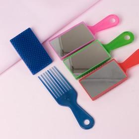 Расчёска массажная, двусторонняя, с зеркалом, цвет МИКС Ош