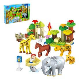 Конструктор «Забавный зоопарк», 51 деталь