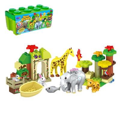 Конструктор «Забавный зоопарк», 47 деталей - Фото 1