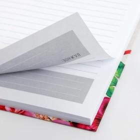 Ежедневник в подарочной коробке 'Дорогому учителю', твёрдая обложка, А5, 80 листов Ош