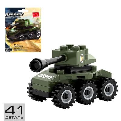 Конструктор «Мини-танк», 41 деталь