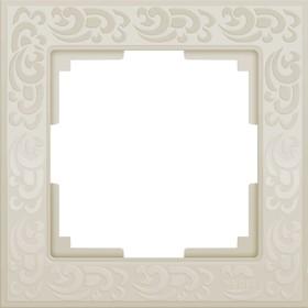 Рамка на 1 пост  WL05-Frame-01-ivory, цвет слоновая кость Ош