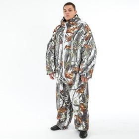 Маскхалат ,'Зимний лес', цветной Ош