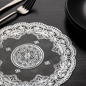 Салфетка ажурная ПВХ d=20 см 'Розы', цвет серебро Ош
