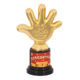 Детская фигура 'Победитель' пятерня Ош