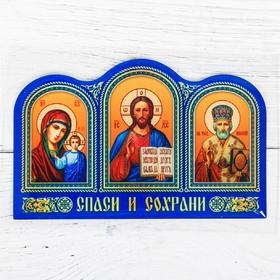 """Наклейка эпоксидная """" Икона Триптих"""" в синем цвете 5 х 8 см"""