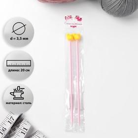 Спицы для вязания, «Мышки», прямые, детские, с фигурным наконечником, d = 3,5 мм, 20 см, 2 шт