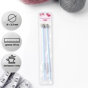 Спицы для вязания, «Коты», прямые, с фигурным наконечником,d = 2,5 мм, 20 см, 2 шт Ош