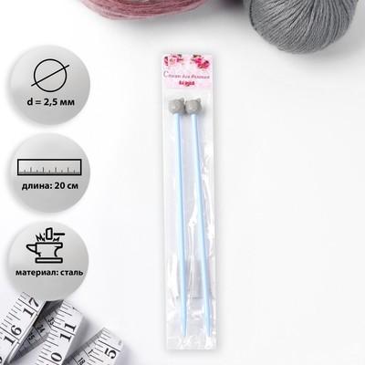 Спицы для вязания, «Коты», прямые, с фигурным наконечником,d = 2,5 мм, 20 см, 2 шт