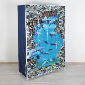Шкаф для одежды 105×45×170 см 'Подводный мир' Ош