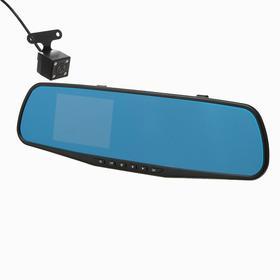 Видеорегистратор TORSO Premium 2 камеры, разрешение HD 1920x1080P, TFT 3.5, угол обзора 120°
