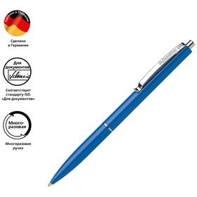 Ручка шариковая автоматическая Schneider К15, синие чернила