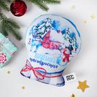"""Подушка антистресс, новогодняя """"Волшебного настроения"""" шар"""