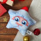 Подушка-антистресс «Дед мороз», звезда, новогодняя