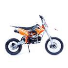 Питбайк BSE MX-125, оранжевый