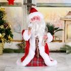 """Дед Мороз """"В красной шубке"""", 29 см, с подарками, двигается, с подсветкой"""