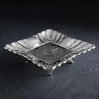 Ваза сервировочная «Серебро», 18×18 см