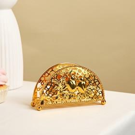 Салфетница декоративная «Птицы», цвет золотой Ош